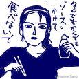 (20)「ソース」