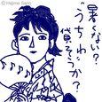 (25)「うちわ」