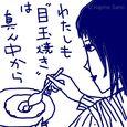 (24)「目玉焼き」