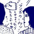 (9)「マンボウ」