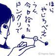 (39)「やじろべえ」