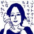(33)「ソフトクリーム」
