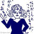 (2)「かかし」