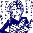 (30)「エレキギター」