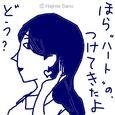 (14)「ハート」