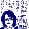(41)「オバケのQ太郎」