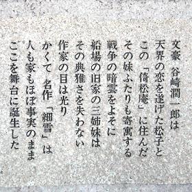 110413_03