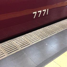 13122103