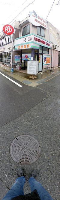 192_140214