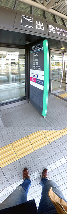 1278_160412