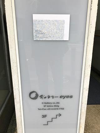 18031002