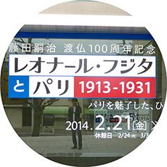 19100613