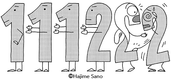 20122802