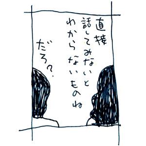 090615c_2