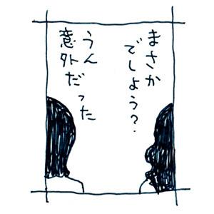090615g
