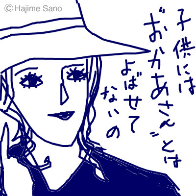 (7)「おかあさん」
