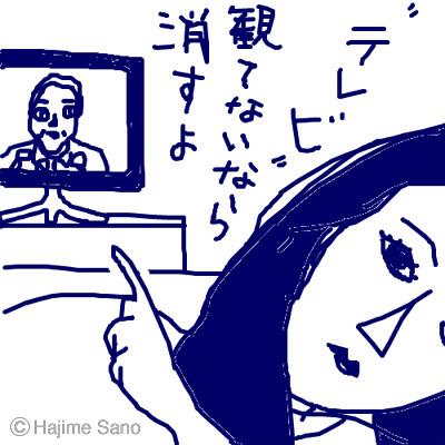 (31)「テレビ」
