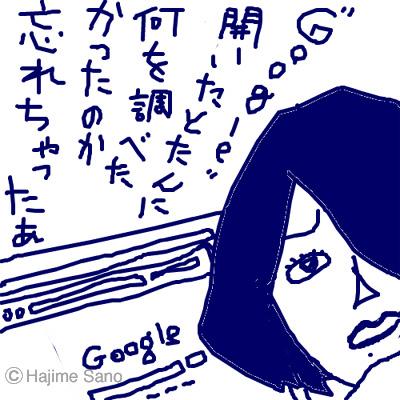 (49)「Google」